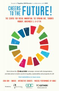 EWB event poster with the SDG ring in the centre