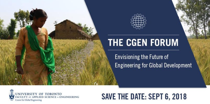 Centre for Global Engineering - University of Toronto event banner