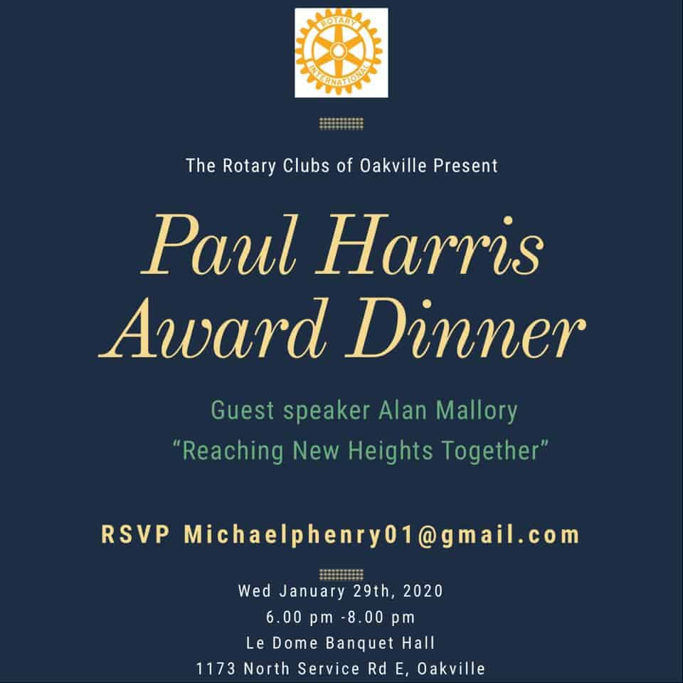 Rotary Clubs of Oakville event banner