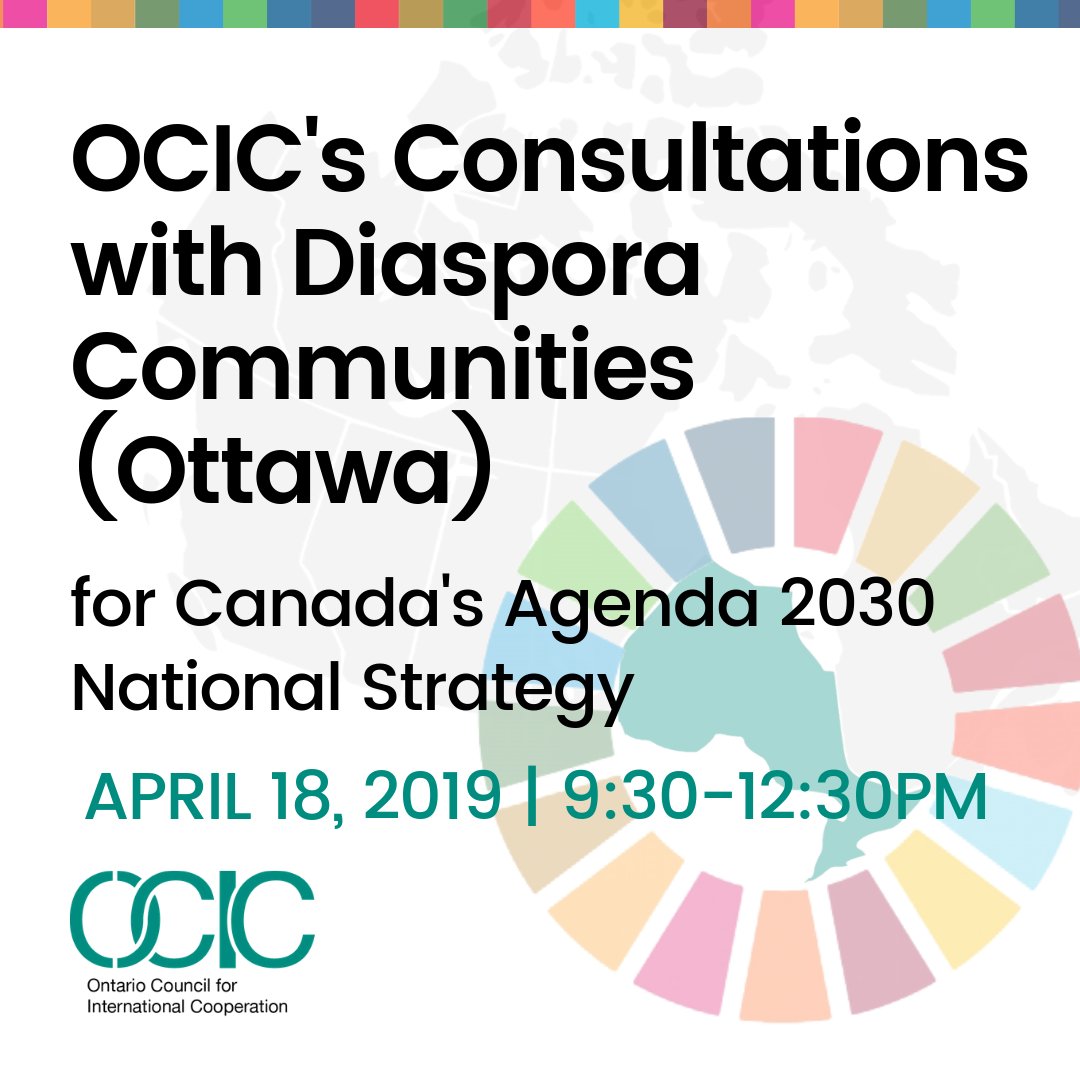 Ontario Council for International Cooperation event banner